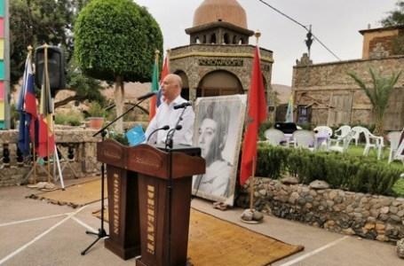تافراوت: بيرو يتواصل مع تجمعيي مغاربة العالم