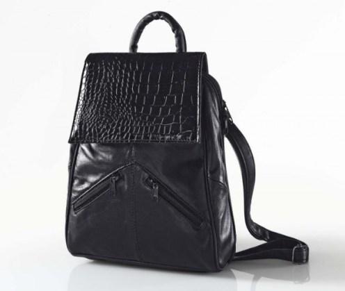 Materialmix in schwarz - Backpack von Klingel - Bild: Klingel.de