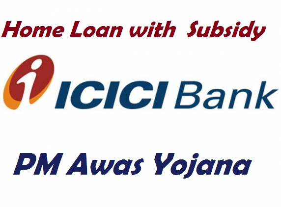 ICICI Bank home loan with subsidy under PMAY