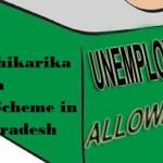 Yuva Sadhikarika Nirudyoga Bhruthi Scheme in Andhra Pradesh