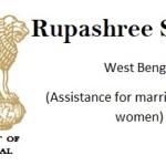 Rupashree Scheme West Bengal (Assistance for marriage of poor women)