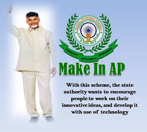Make In AP