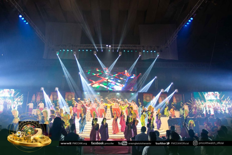 International Convention Opening