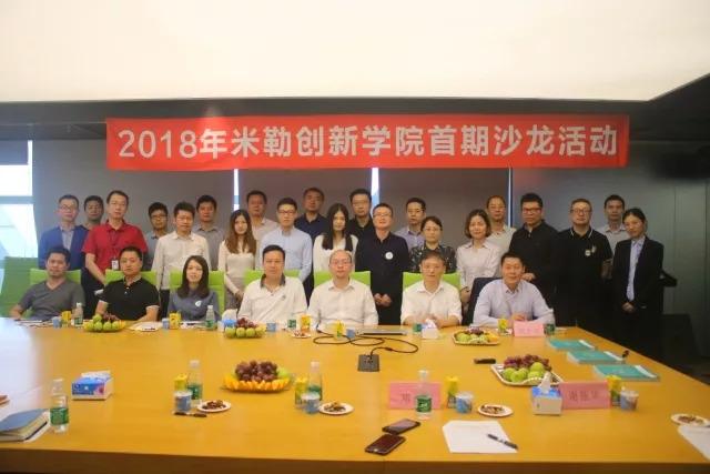 物业企业如何构建社区商业信任消费体系 --中国物业教育网