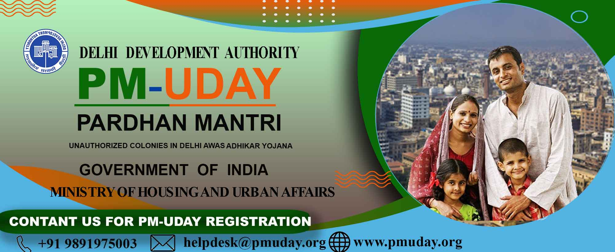 pmuday banner