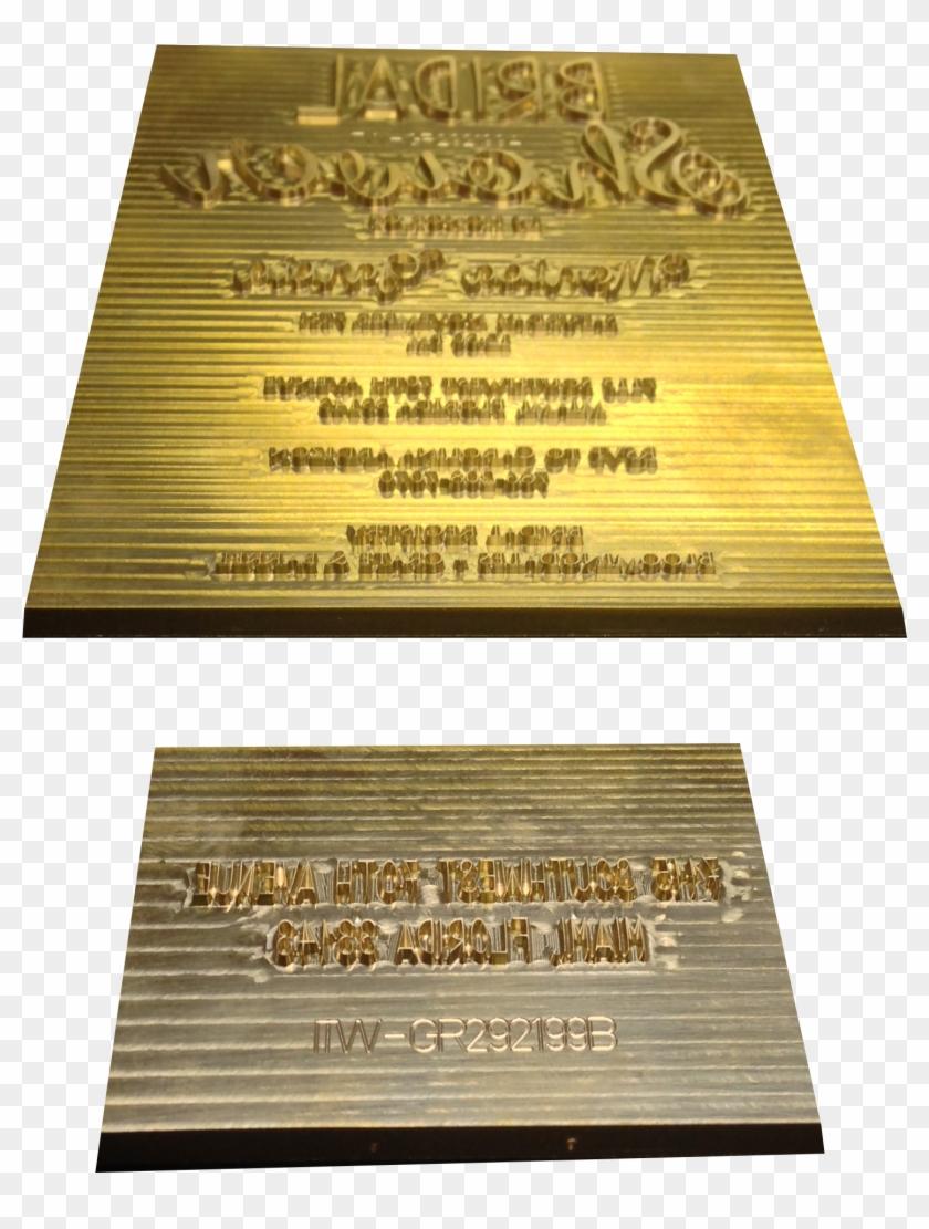Commemorative Plaque Png Download Transparent Png 1483x1891