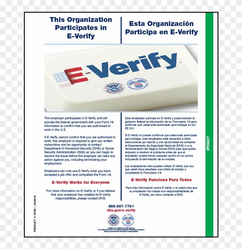 e verify participation poster