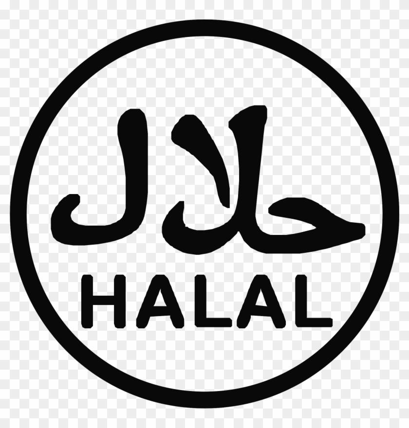 Image Result For Halal Png Halal Logo Vector Png Transparent Png