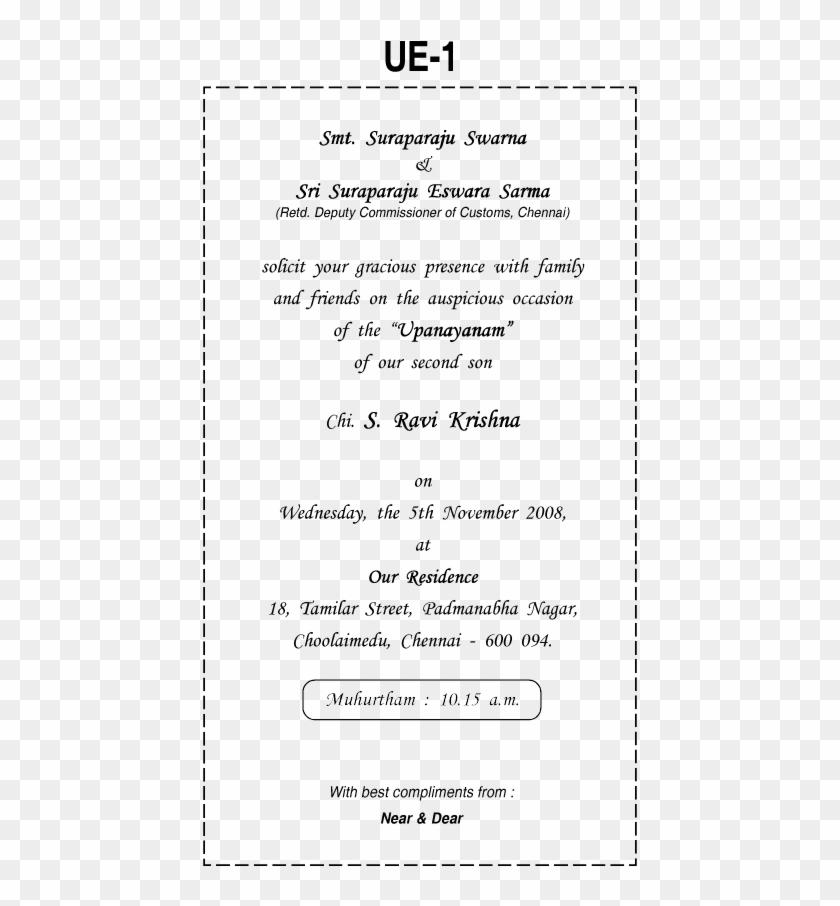 thread ceremony invitation card matter