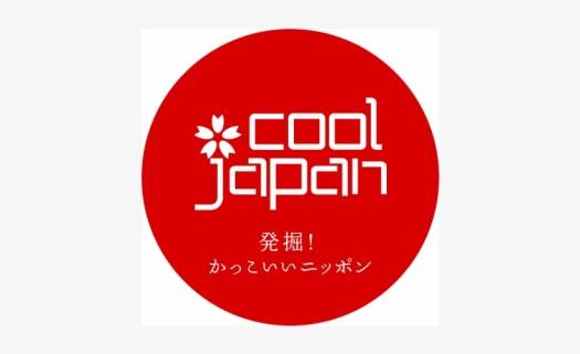 """أحد الشعارات الخاصة ببرنامج """"Cool Japan"""""""