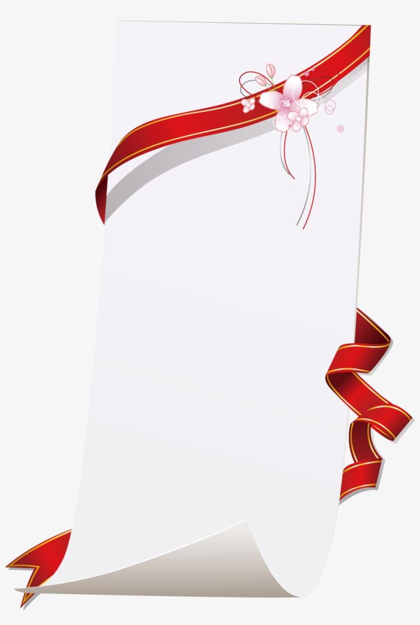 Png Stock Cards Vector Inauguration Creative Invitation Card Design Transpa