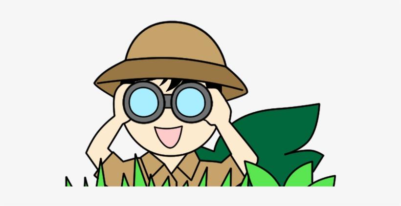 Beet Drawing Watercolor Explorer With Binoculars Clipart 616x346 Png Download Pngkit