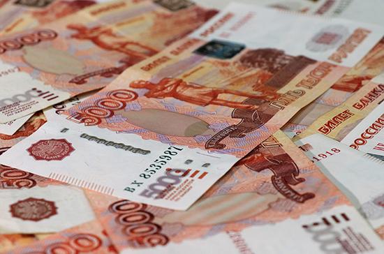 Регионы освободят от штрафов за невыплаты компенсаций аграриям