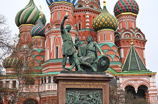 Под знамёна Пожарского и Минина собрались представители всех сословий и народов русской державы