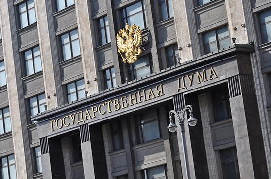 Россияне могут получить право хранить данные о медобследованиях в ЕГИСЗ