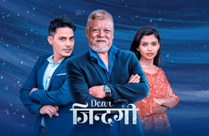 DEAR JINDAGI New Nepali Serial