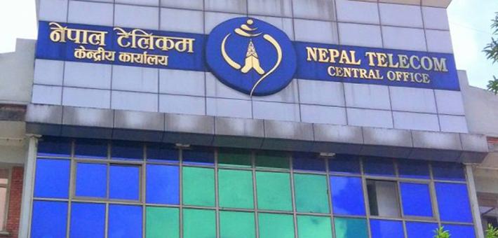नेपाल टेलिकमले लाभांश दिने