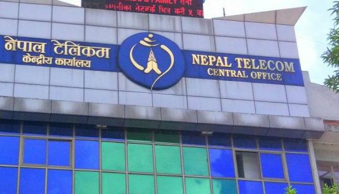 नेपाल टेलिकमको चाडपर्व अफर सार्वजनिक