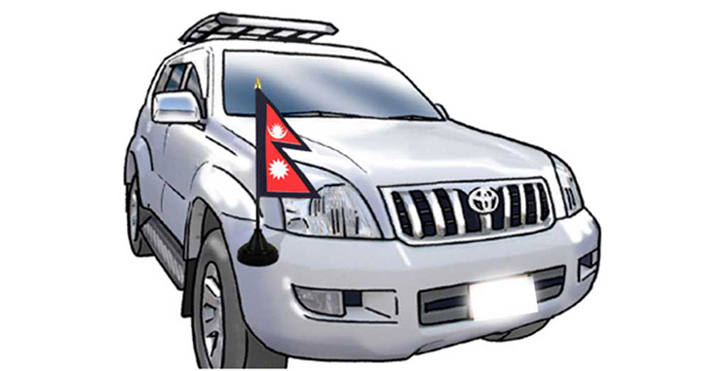 संसद् सचिवालयको मनोमानीः चल्ने गाडी थन्क्याउँदै, नयाँ किन्दै
