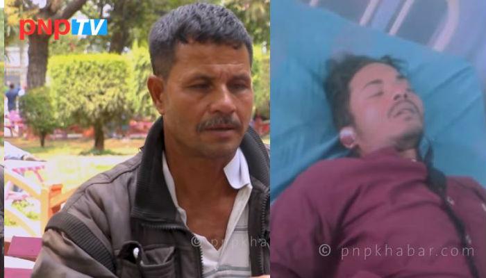 अस्पतालको शैयाबाटै रातारात २४ वर्षीय छोरो बेपत्ता, दिनरात खोज्दा समेत् नभेटेपछि बाबु मिडियामा (भिडियो)