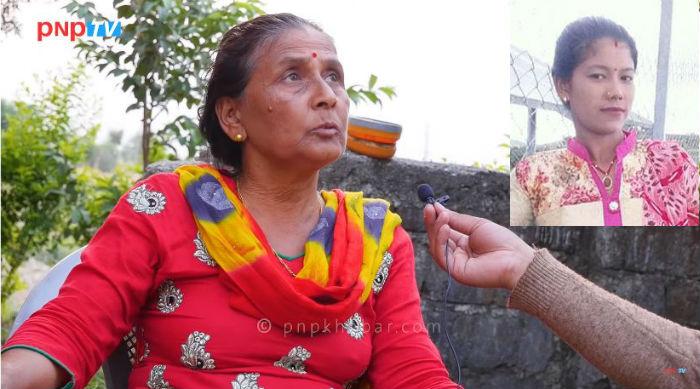 अघिल्लो रात लक्ष्मीको घर किन गएकी थिइन् यी महिला ? घटनाको थप रहस्य पर्दाफास [भिडियोसहित]