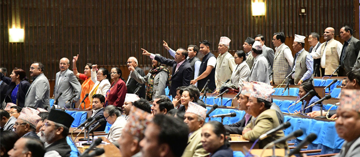 सांसदमाथि आचरण प्रश्न : अढाइ वर्षसम्म बनेन अनुगमन समिति