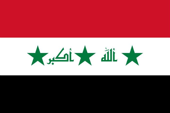 इराकमा बम आक्रमण पाँच सैनिकको मृत्यु