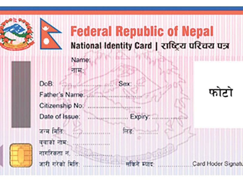 राष्ट्रिय परिचयपत्र तथा पञ्जीकरण विधेयक पारित