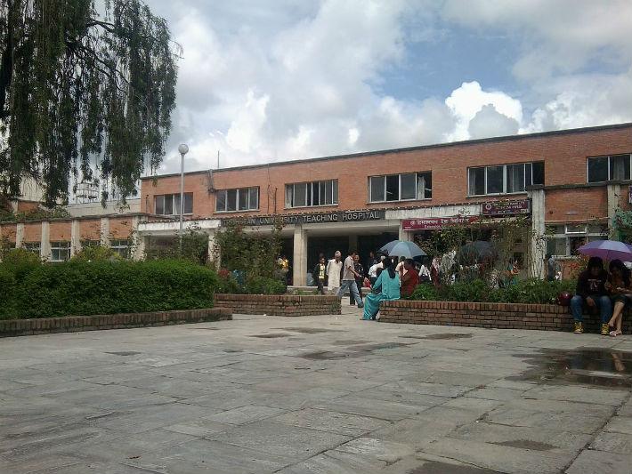 त्रिवि शिक्षण अस्पताल महाराजगञ्जको मनमोहन भवनमा आगलागी