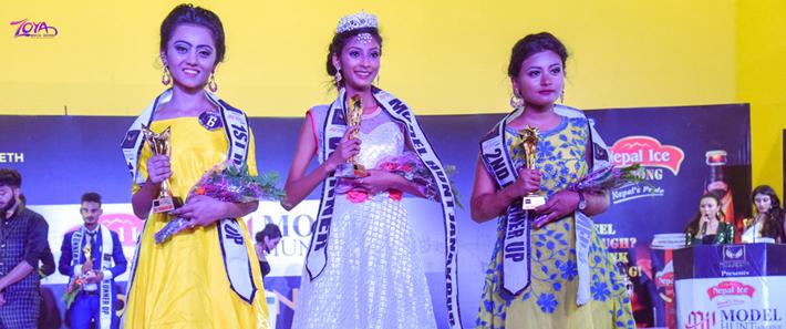अमन र अलिशा मोडल हन्ट नेपाल जनकपुर घोषित