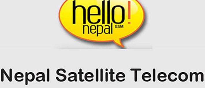 'हेलो नेपाल' को लाइसेन्स खारेज