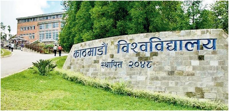 खुलेन काठमाडौँ विश्वविद्यालयको ताला