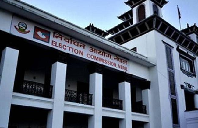 निर्वाचन आयोगको रणनीतिक योजनाको मस्यौदा तयार
