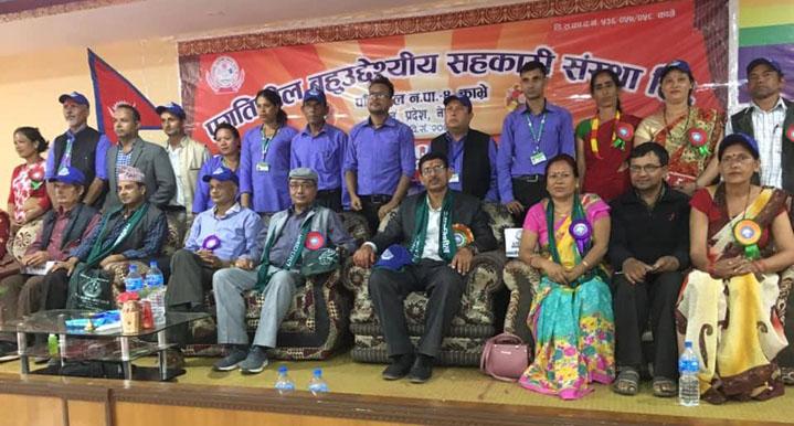 प्रगतिशिल बहुउद्देश्यीय सहकारीको स्थापना दिवस तथा साधारण सभा सम्पन्न
