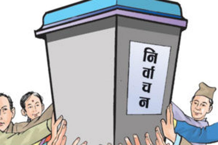 एनआरएनएको मतदान शुरु !
