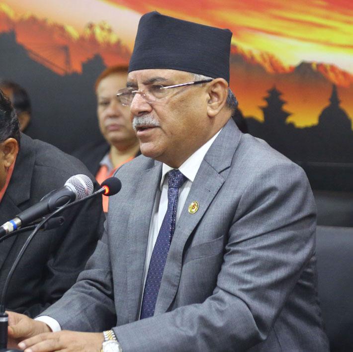 प्रवृत्ति परिवर्तन हुन नसक्दा अपेक्षित सफलता भएनः अध्यक्ष