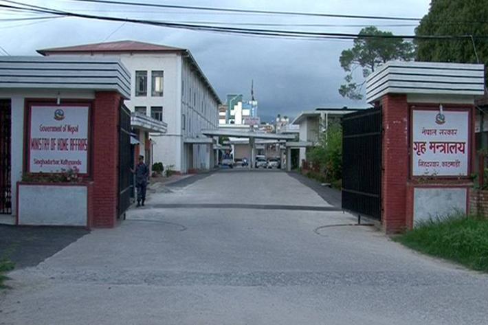 गृहमन्त्रालयले माग्यो २ हजार सुब्बा र खरिदार