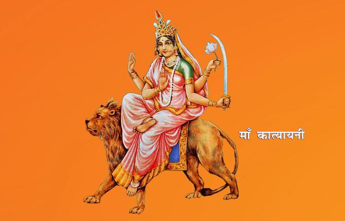 नवरात्रको छैटौँ दिन कात्यायनी देवीको आराधना