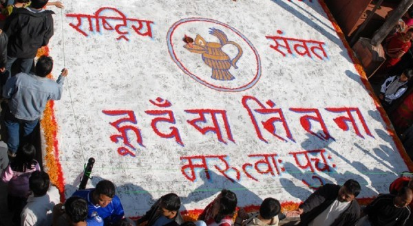 नेपाल संवत्को तयारी पूरा