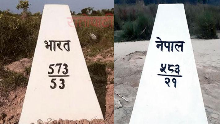 हराए २७१६ सीमास्तम्भ, भारत र चीनसँग सीमा विवाद सुल्झाउन बनाइएका संयन्त्र अलपत्र