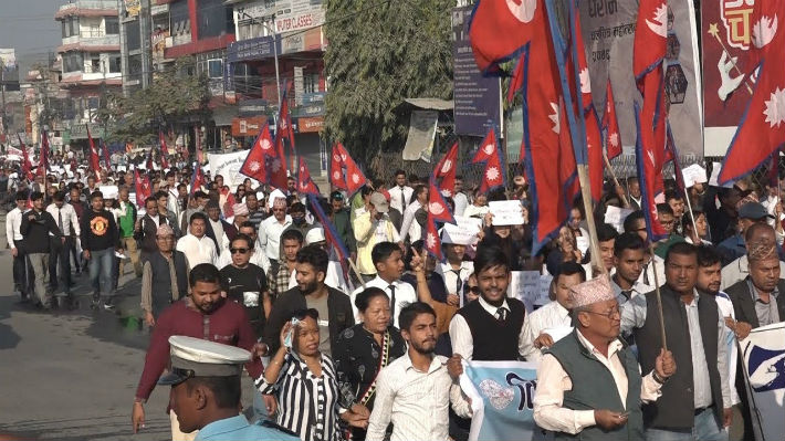 भारतको विरोध गर्दै मेयर द्वारिकलाल सडकमा