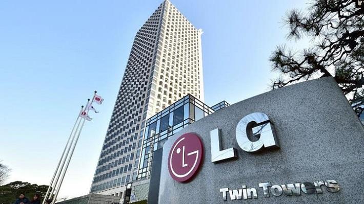 एलजी कम्पनीद्वारा मोबाइल फोन व्यापार बन्द गर्ने निर्णय