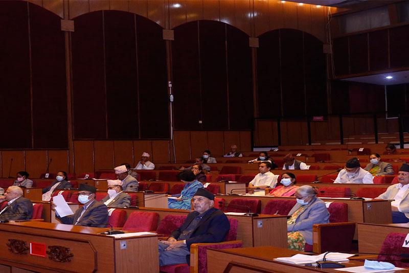 राष्ट्रिय सभा बैठक आज बस्दै