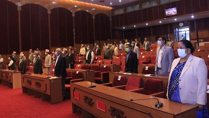 आर्थिक र राष्ट्र ऋण उठाउने विधेयक राष्ट्रिय सभाको बैठकबाट स्वीकृत