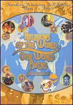 Our World Faiths (D5609)