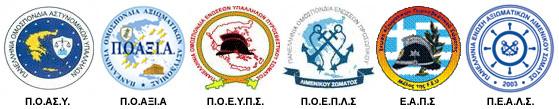 omospondies logo