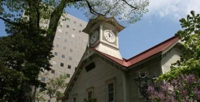 札幌市の時計台