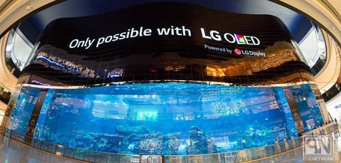 LG delivers the world's largest OLED screen display in Dubai