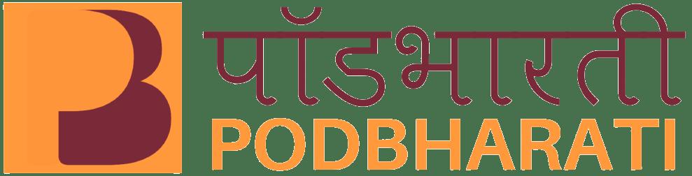 Podbharati – Hindi Podcast | पॉडभारती – हिन्दी पॉडकास्ट