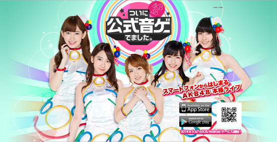 AKB48-Official-Music-Game-akb48-37047733-1347-695